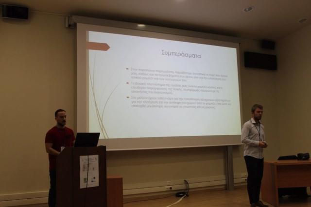 6ο Πανελλήνιο Φοιτητικό Συνέδριο Ε.Ε.Ε.Ε.